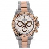 Rolex Oyster Perpetual Cosmograph Daytona-1